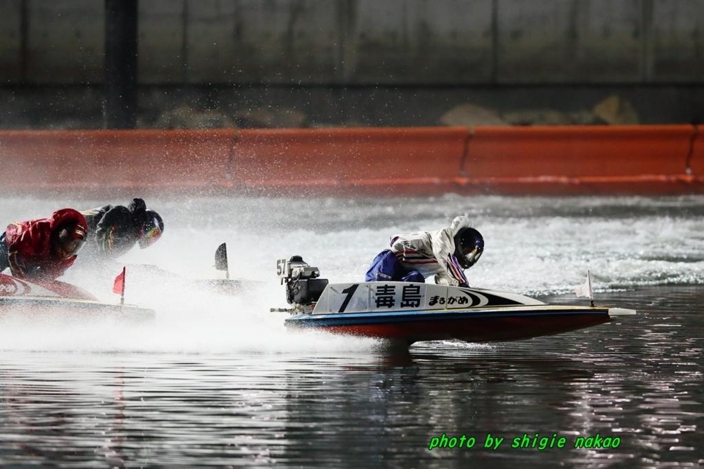 f:id:boatrace-g-report:20180827223619j:plain