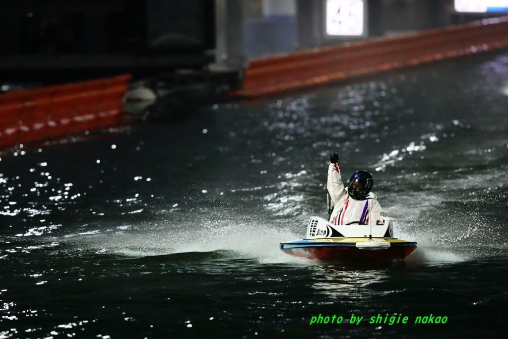 f:id:boatrace-g-report:20180827223639j:plain