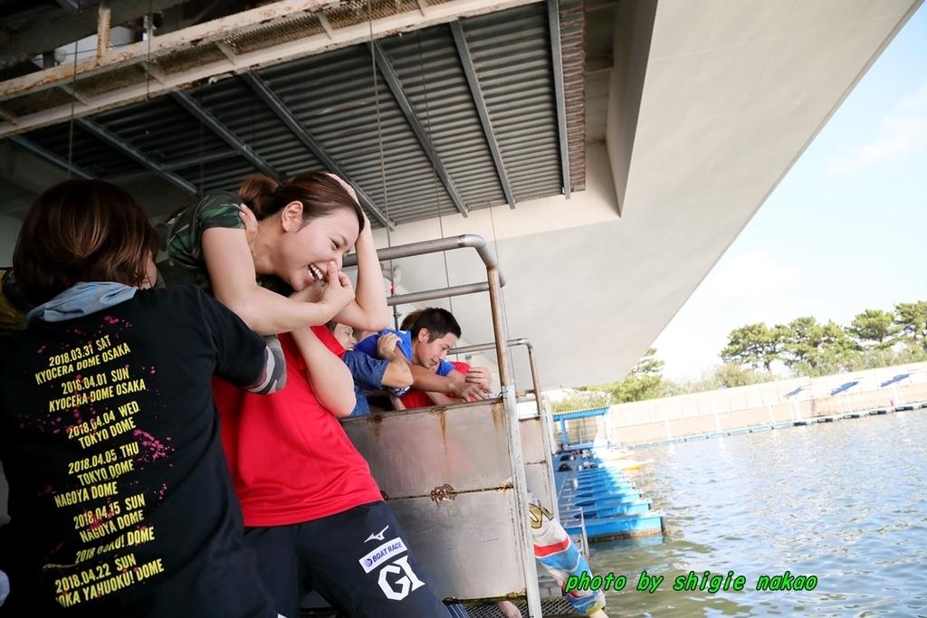 f:id:boatrace-g-report:20180919180806j:plain