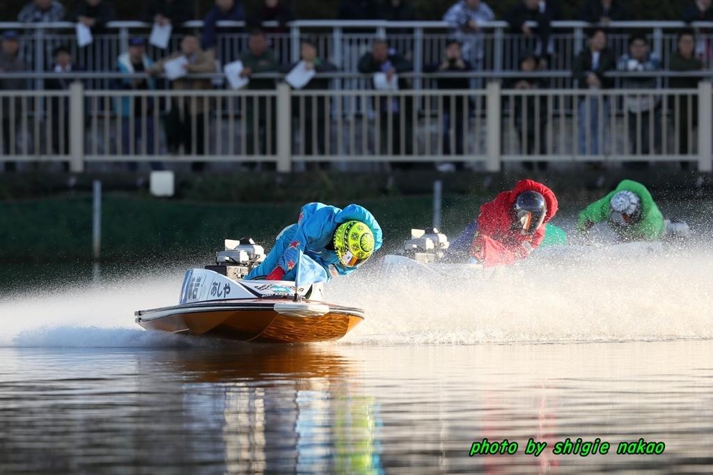f:id:boatrace-g-report:20181124195535j:plain