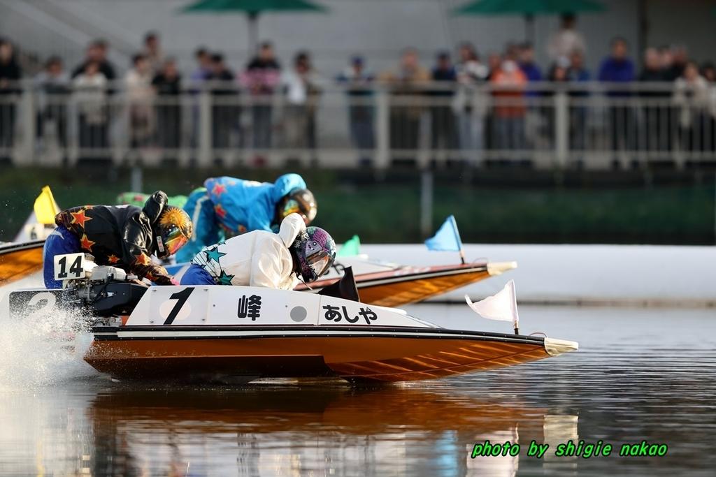 f:id:boatrace-g-report:20181124195622j:plain