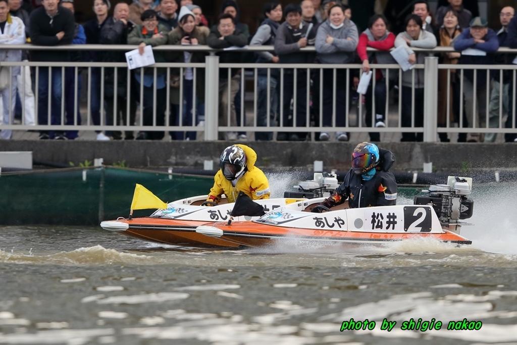 f:id:boatrace-g-report:20181124195726j:plain