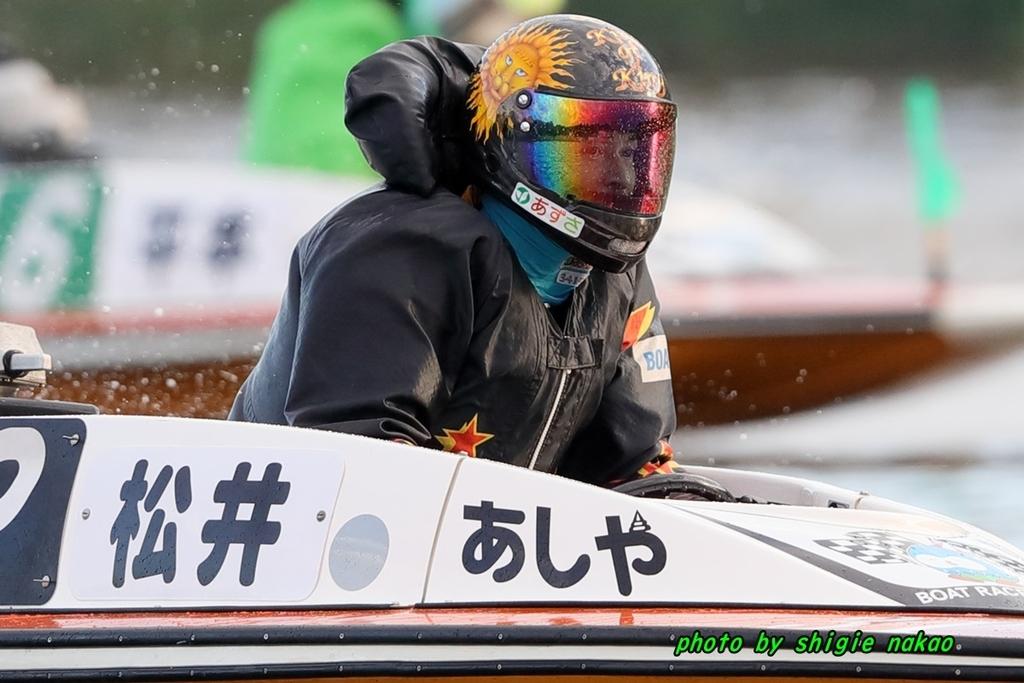f:id:boatrace-g-report:20181124195753j:plain