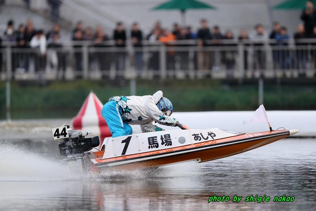 f:id:boatrace-g-report:20181124195917j:plain