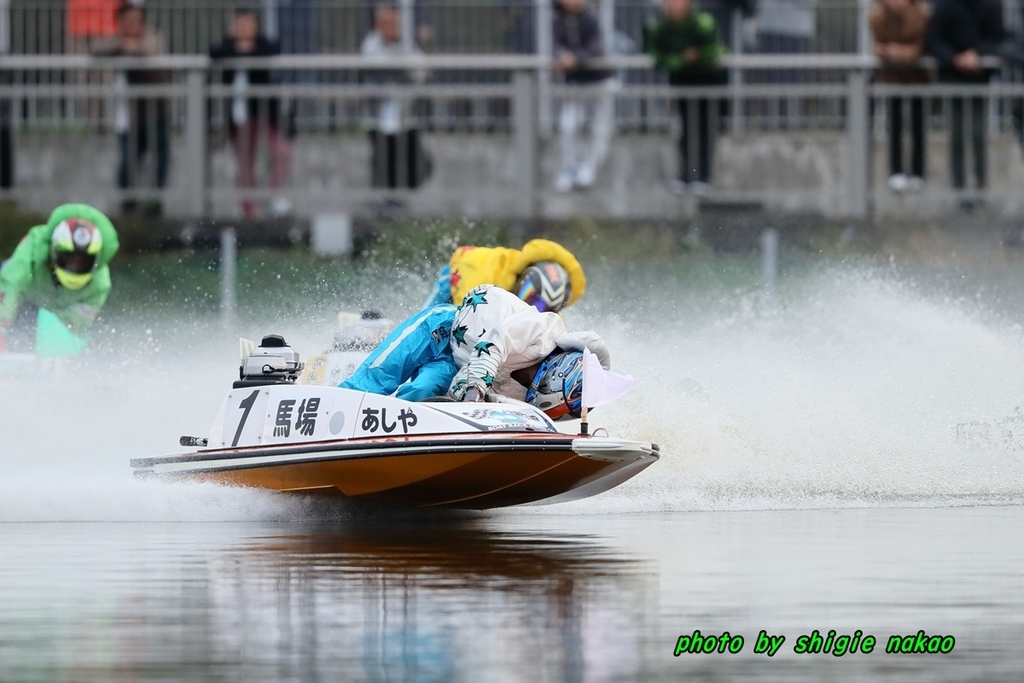 f:id:boatrace-g-report:20181124195939j:plain