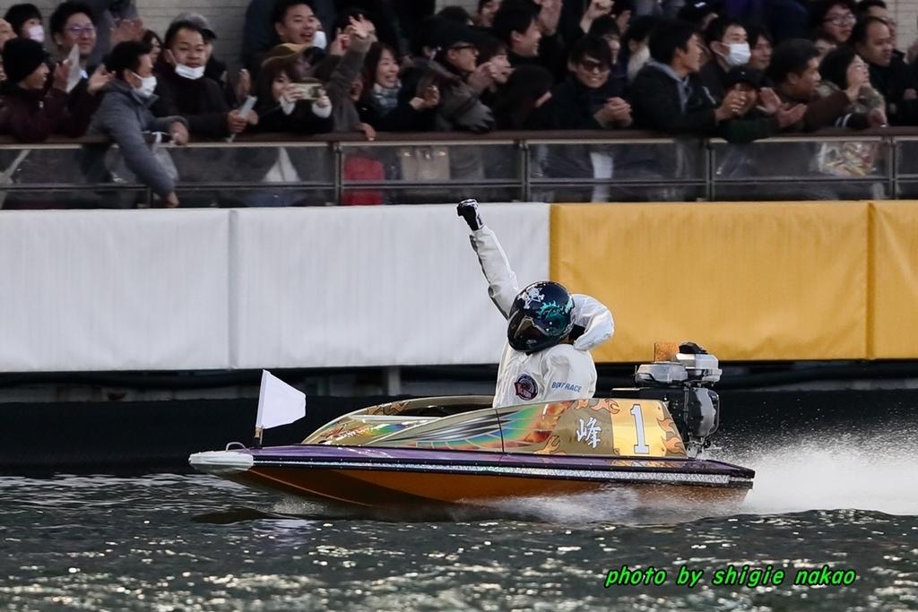 f:id:boatrace-g-report:20181224204155j:plain