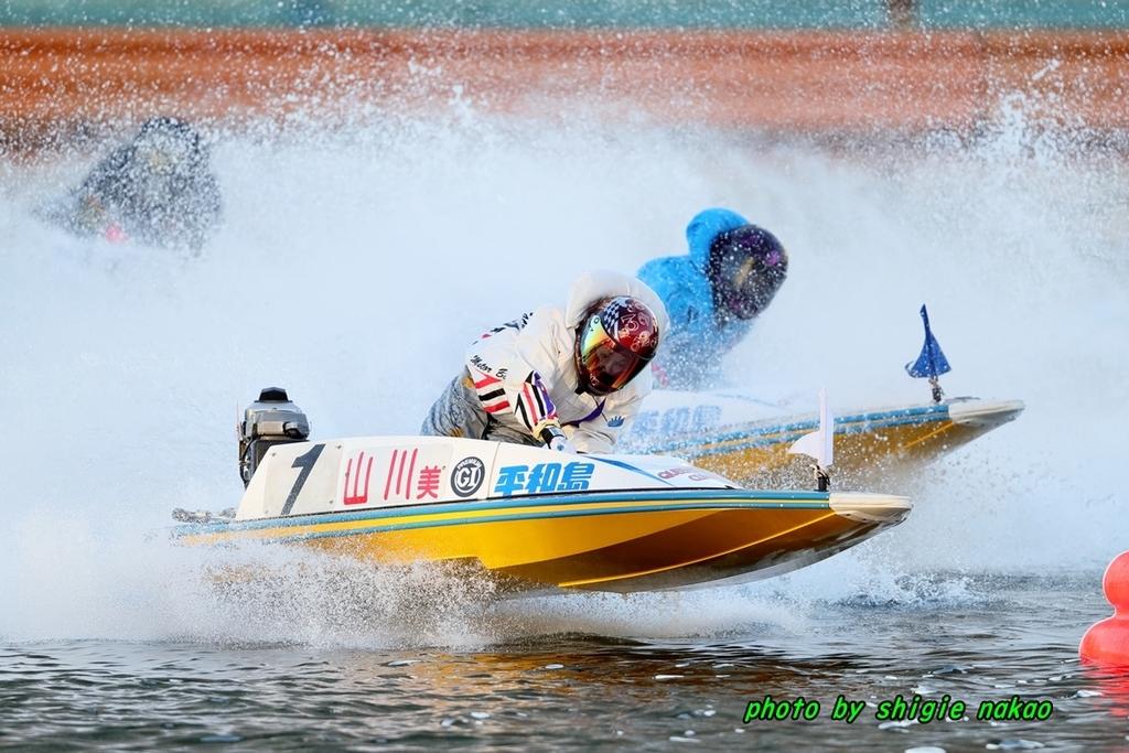 f:id:boatrace-g-report:20181229185859j:plain