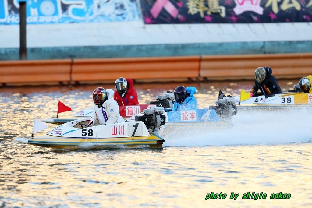 f:id:boatrace-g-report:20181229190003j:plain