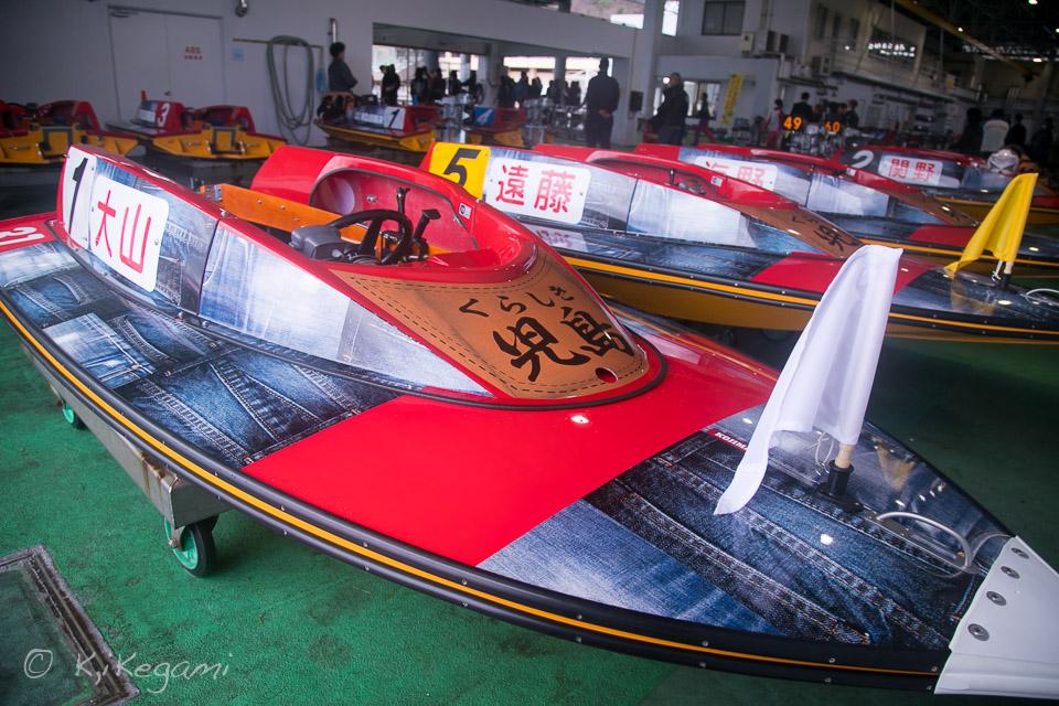 f:id:boatrace-g-report:20190305142500j:plain