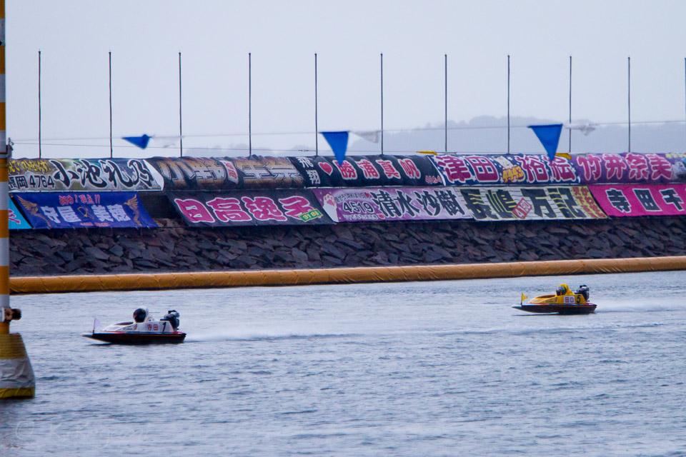 f:id:boatrace-g-report:20190310182950j:plain