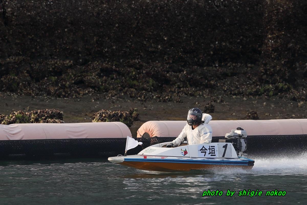 f:id:boatrace-g-report:20190421190141j:plain