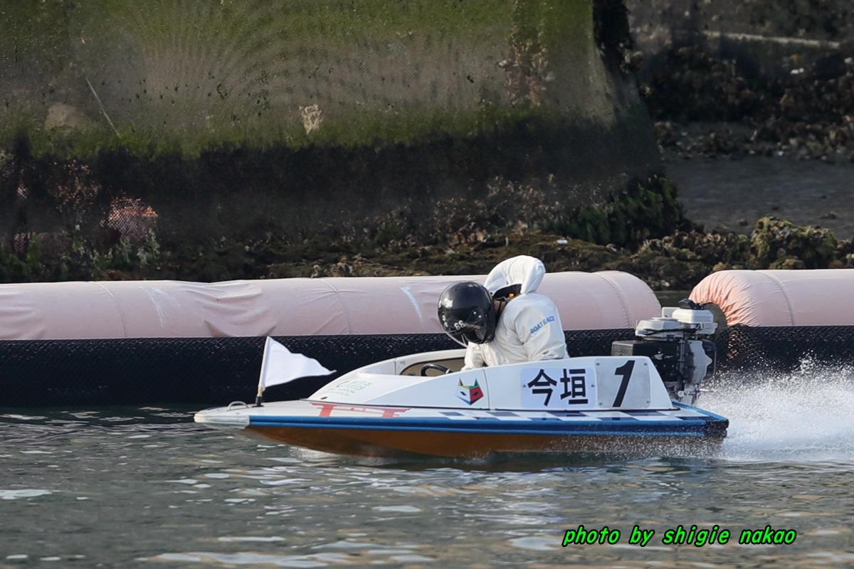 f:id:boatrace-g-report:20190421190209j:plain