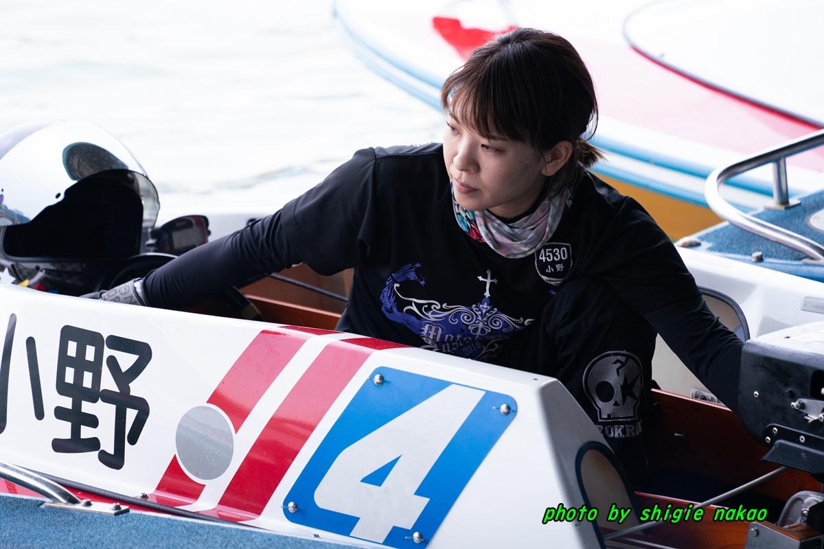 f:id:boatrace-g-report:20190524190258j:plain