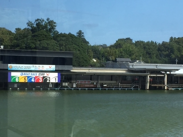 ボート レース 三国 G2三国モーターボート大賞~昭和平成無差別マッチ~(2021) ボートレース三国