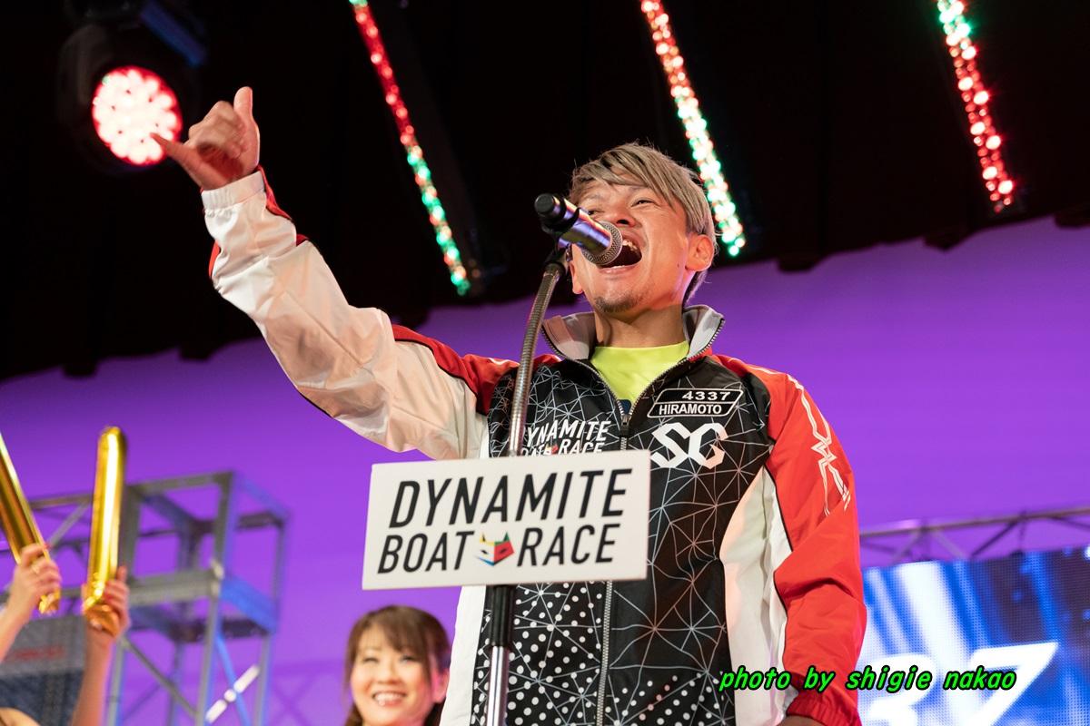 f:id:boatrace-g-report:20191022102850j:plain