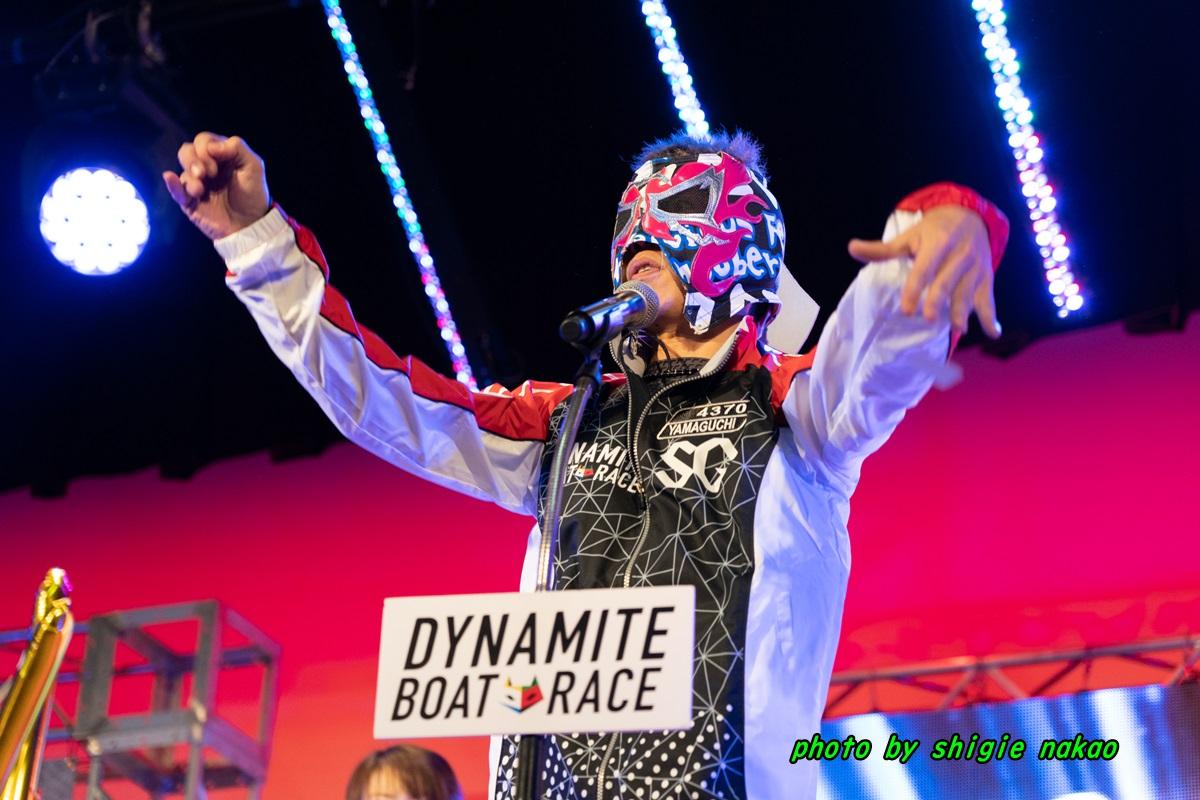 f:id:boatrace-g-report:20191022102919j:plain
