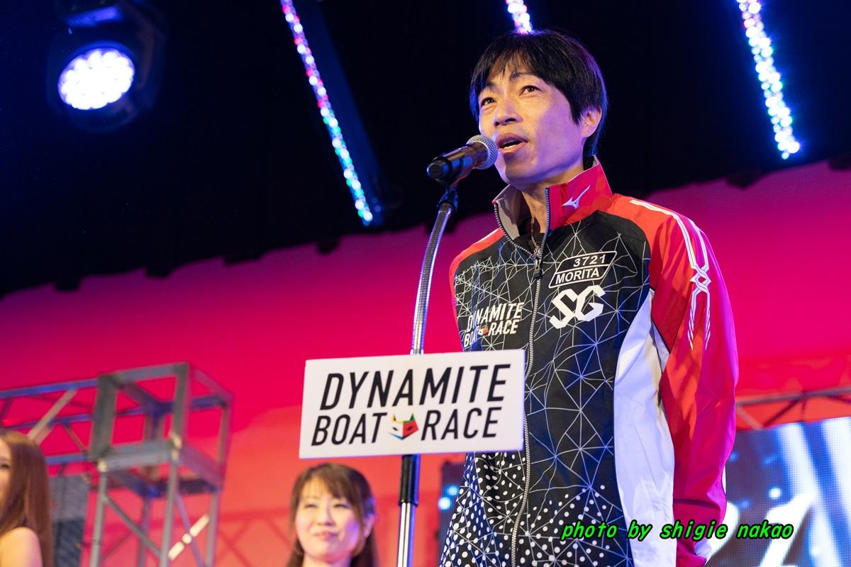 f:id:boatrace-g-report:20191022103026j:plain