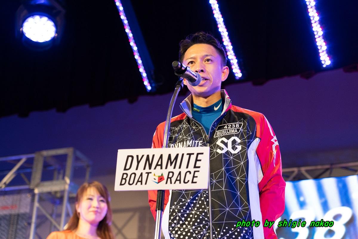 f:id:boatrace-g-report:20191022103245j:plain