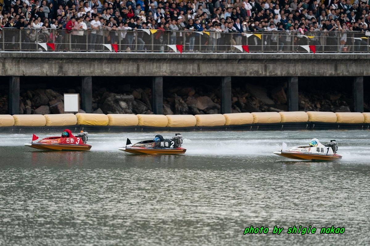 f:id:boatrace-g-report:20191027190433j:plain