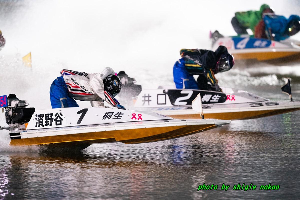 f:id:boatrace-g-report:20191123223914j:plain