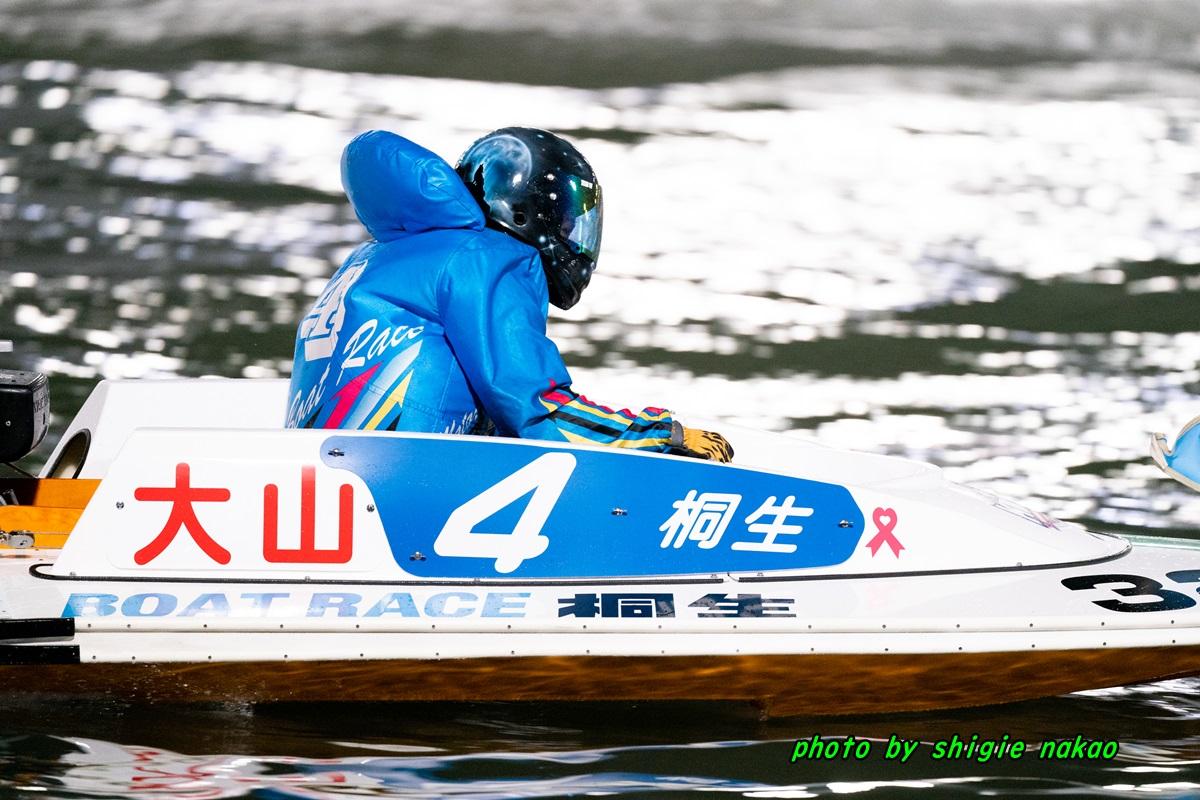 f:id:boatrace-g-report:20191123224032j:plain