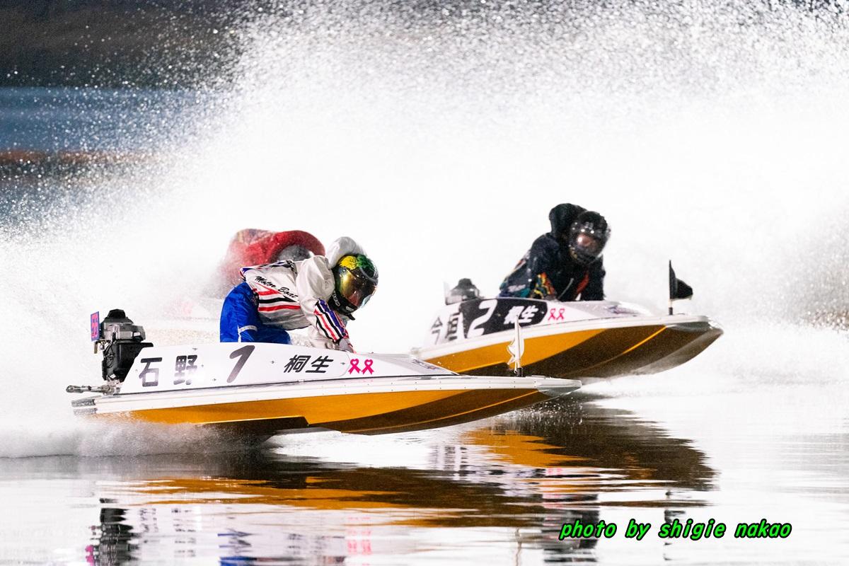 f:id:boatrace-g-report:20191123224218j:plain