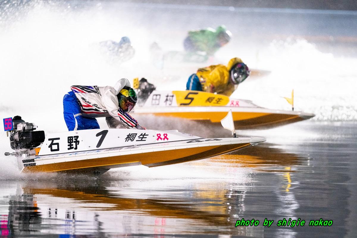 f:id:boatrace-g-report:20191123224249j:plain