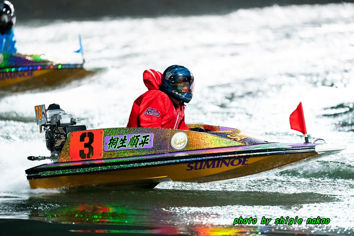f:id:boatrace-g-report:20191221234732j:plain
