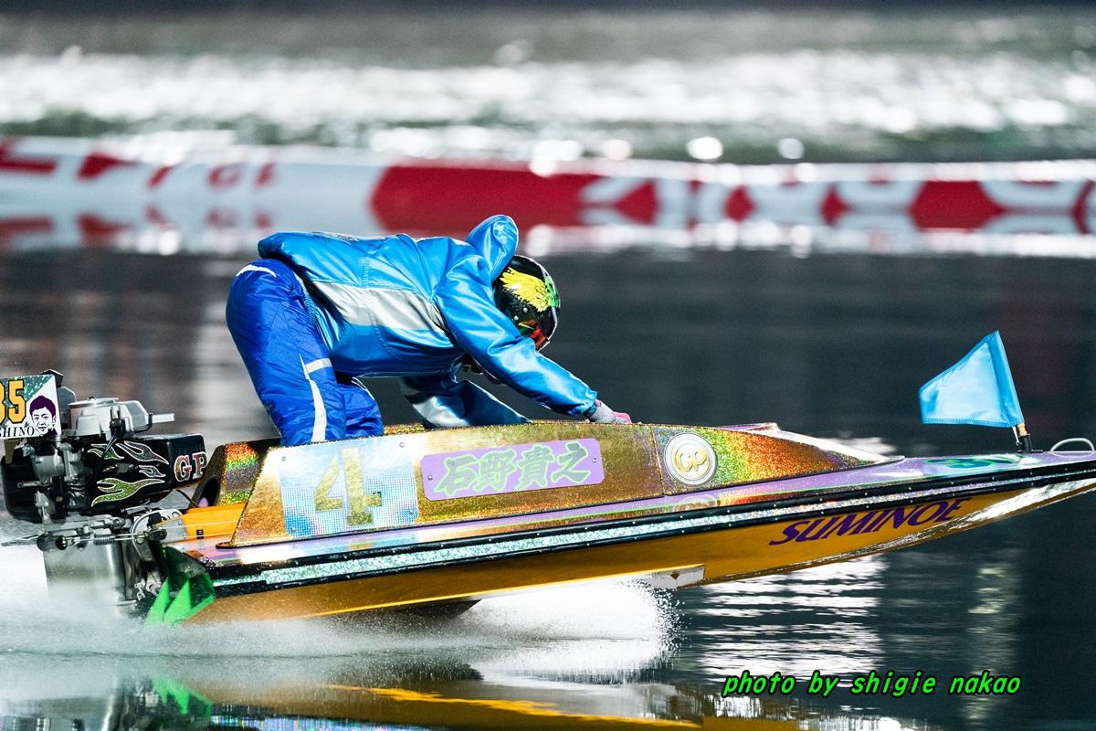 f:id:boatrace-g-report:20191221235036j:plain