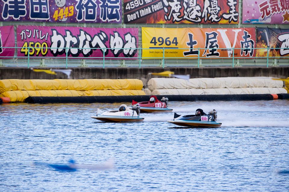 f:id:boatrace-g-report:20200308185345j:plain