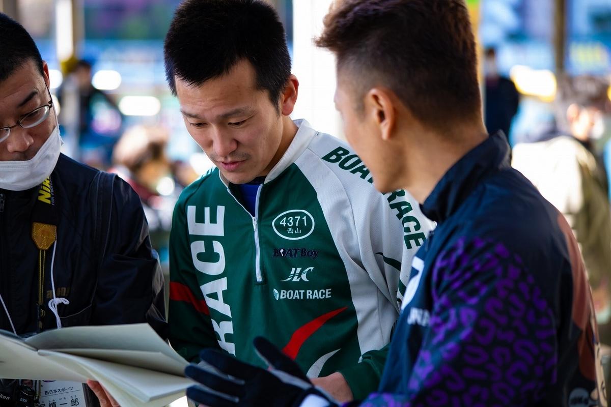 f:id:boatrace-g-report:20200316162811j:plain