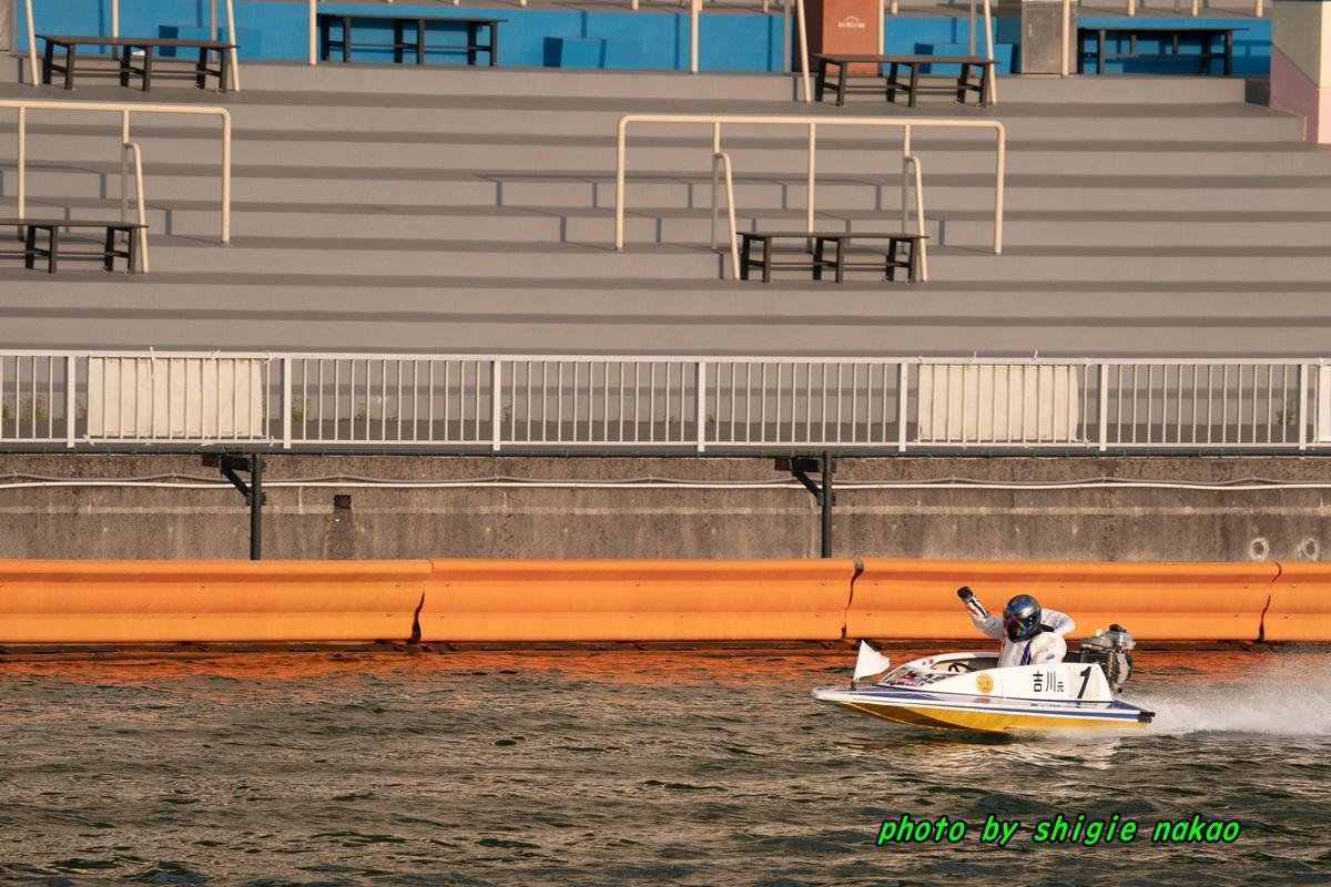 f:id:boatrace-g-report:20200322184025j:plain