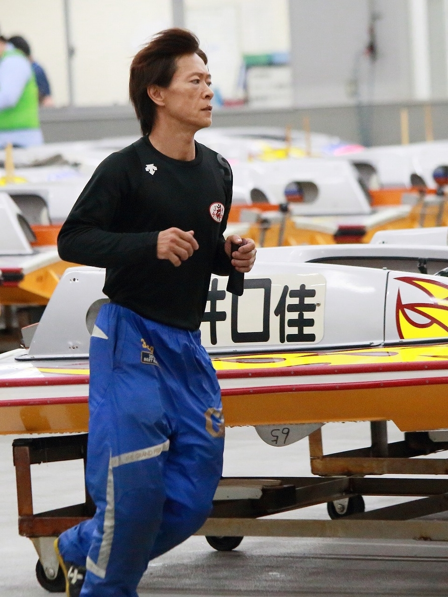 f:id:boatrace-g-report:20201021130918j:plain
