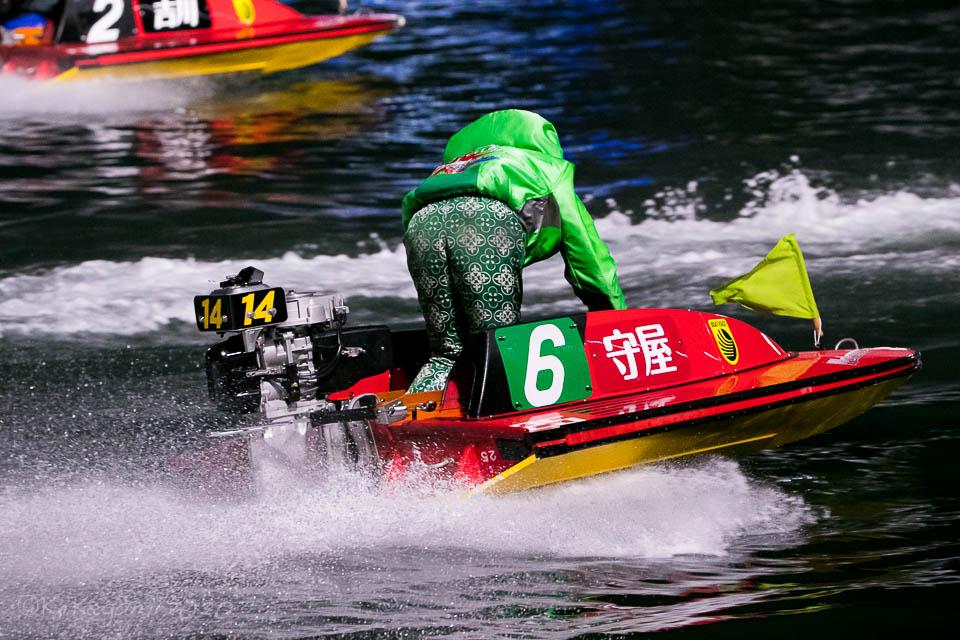 f:id:boatrace-g-report:20201205234224j:plain