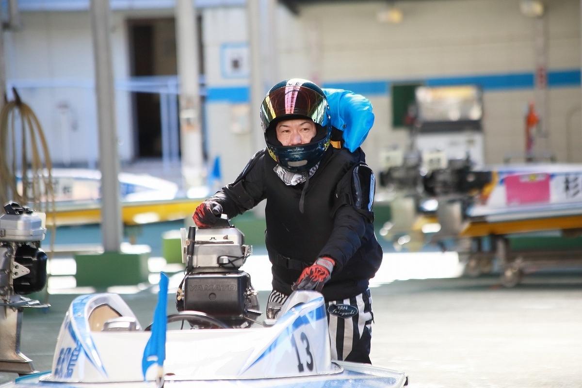 f:id:boatrace-g-report:20201217122031j:plain