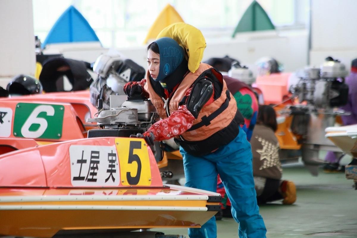 f:id:boatrace-g-report:20201225163403j:plain