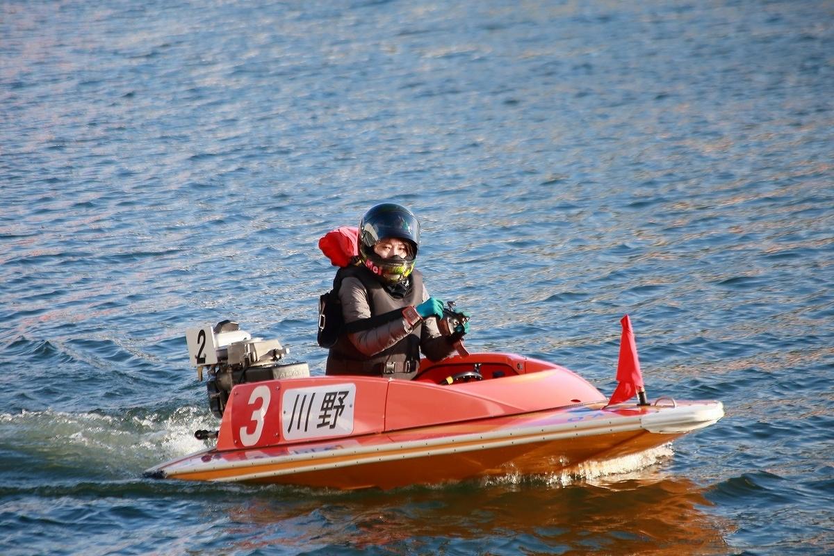 f:id:boatrace-g-report:20201226170111j:plain