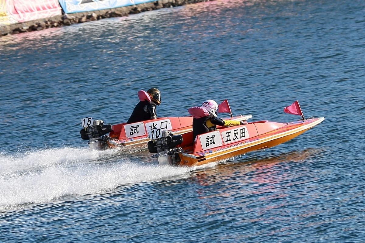 f:id:boatrace-g-report:20201228181418j:plain