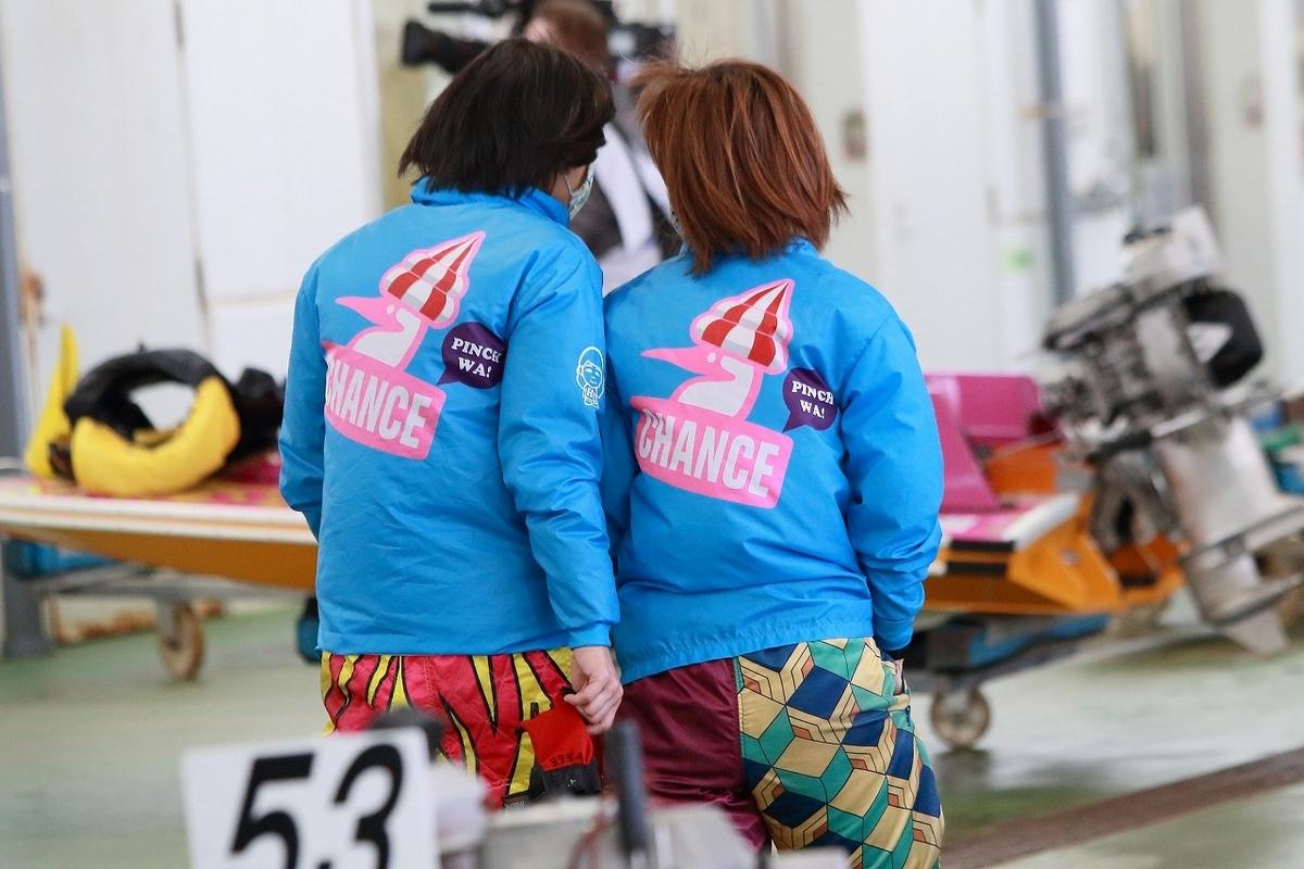 f:id:boatrace-g-report:20201230114704j:plain