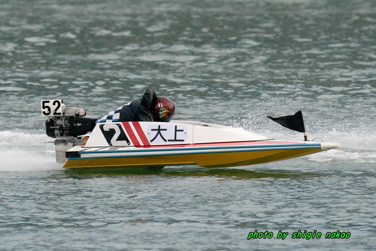 f:id:boatrace-g-report:20210327195612j:plain