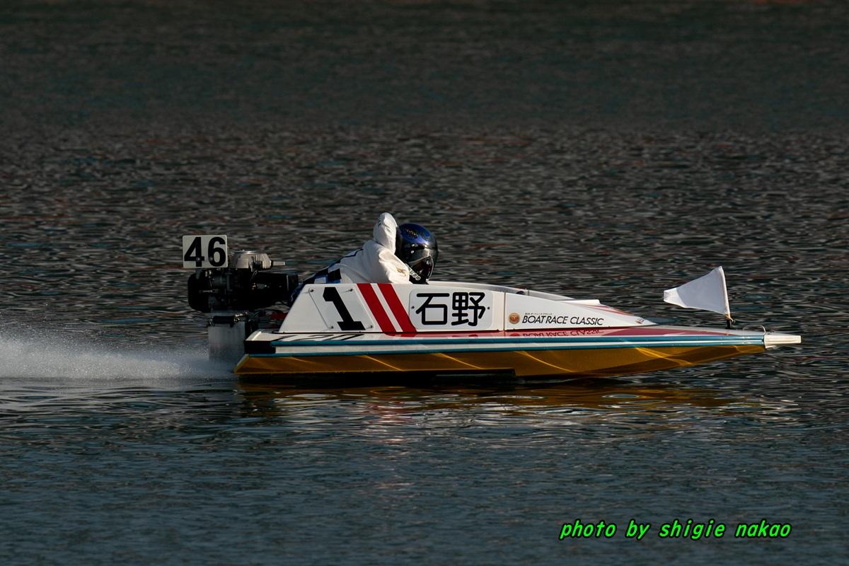 f:id:boatrace-g-report:20210328184910j:plain