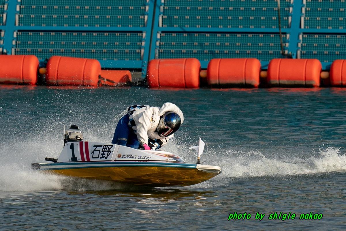 f:id:boatrace-g-report:20210328185038j:plain