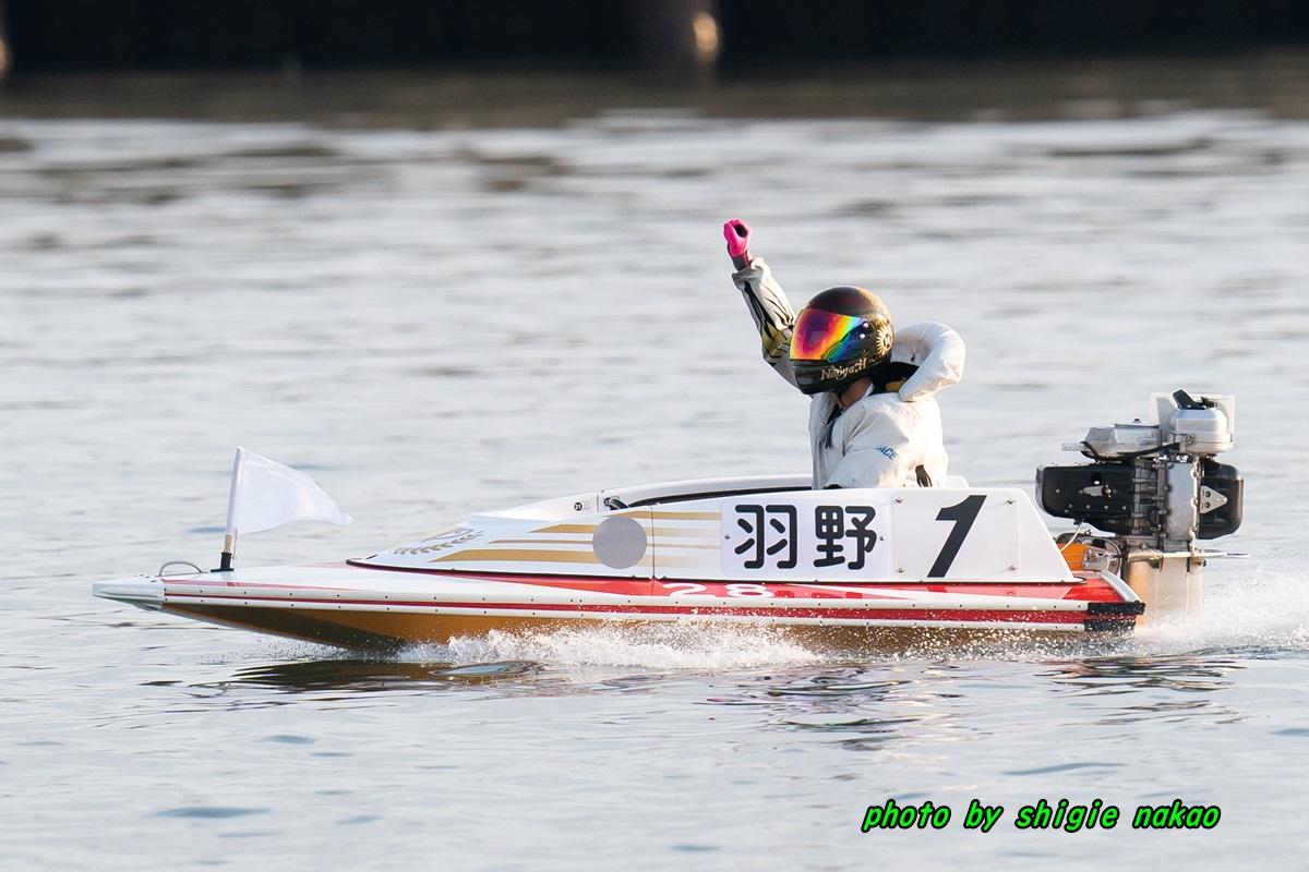 f:id:boatrace-g-report:20210926182451j:plain
