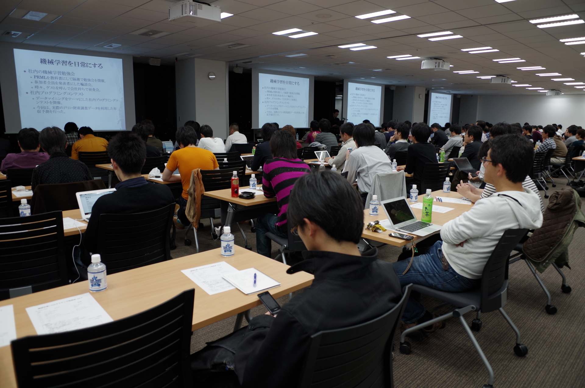 機械学習×プログラミング勉強会 vol.2