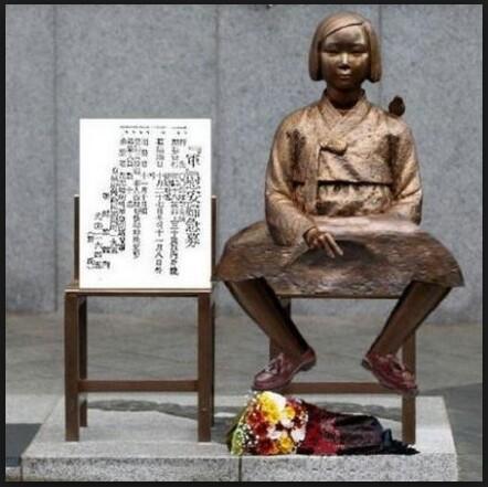 名古屋・河村市長、国際芸術祭での慰安婦像の展示中止求める意向「日本国民の心を踏みにじるものだ」 YouTube動画>1本 ->画像>21枚