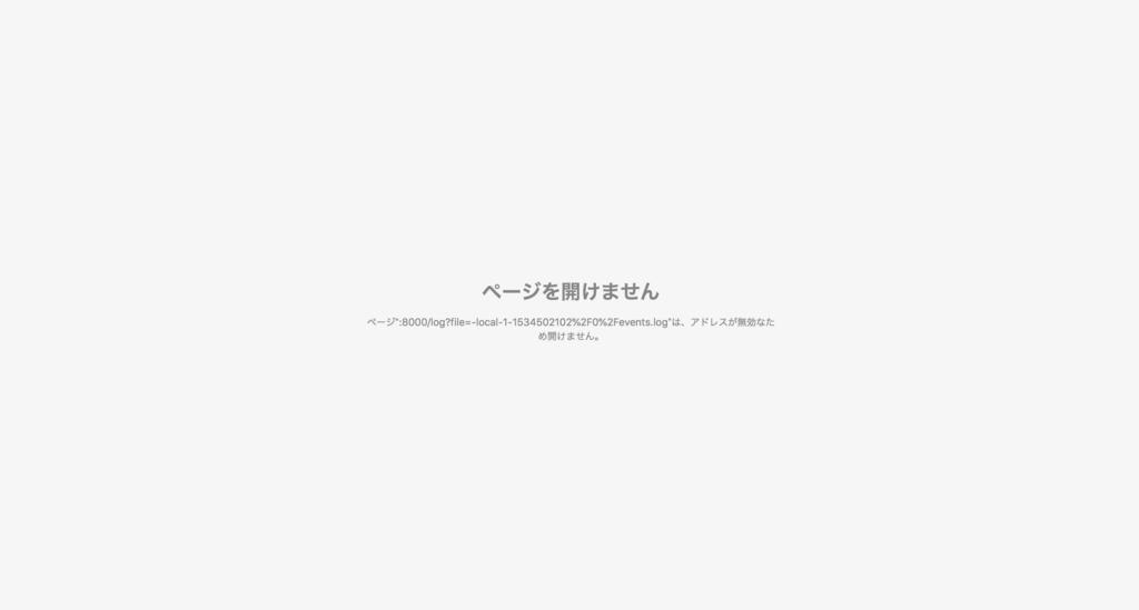 f:id:bobchan1915:20180817220726p:plain