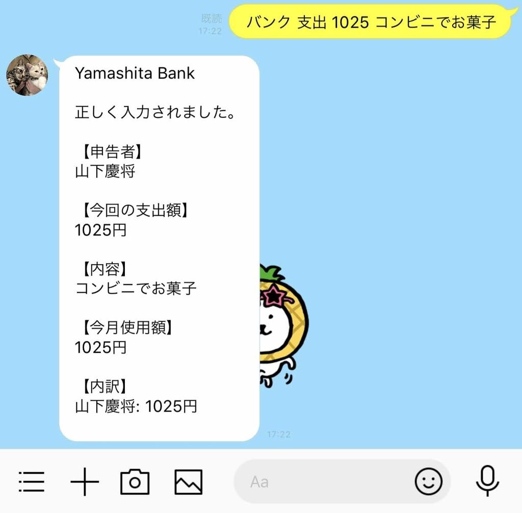 f:id:bobchan1915:20181003193215j:plain