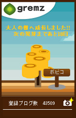 f:id:bobi-wan:20100130142449j:image
