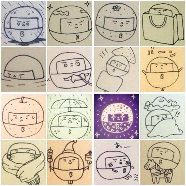 f:id:bobi-wan:20140118222609j:image:w360