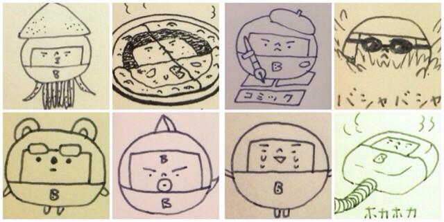 f:id:bobi-wan:20140118222641j:image:w360